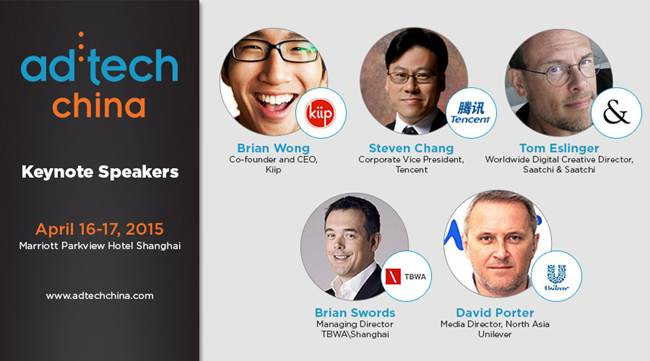 ad:tech China Announces Keynote Speakers For 2015 - Business