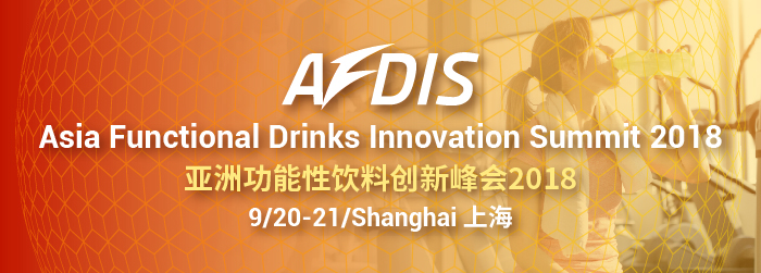 Asia Functional Drinks Innovation Summit 2018