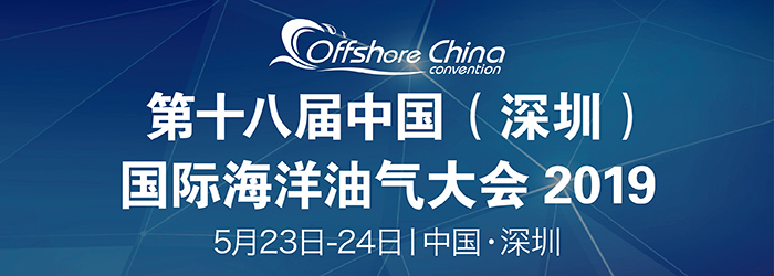 OFFSHORE CHINA 2019