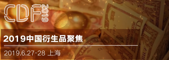 China Derivatives Focus 2019