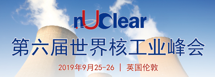 6th World Nuclear Industry Congress 2019