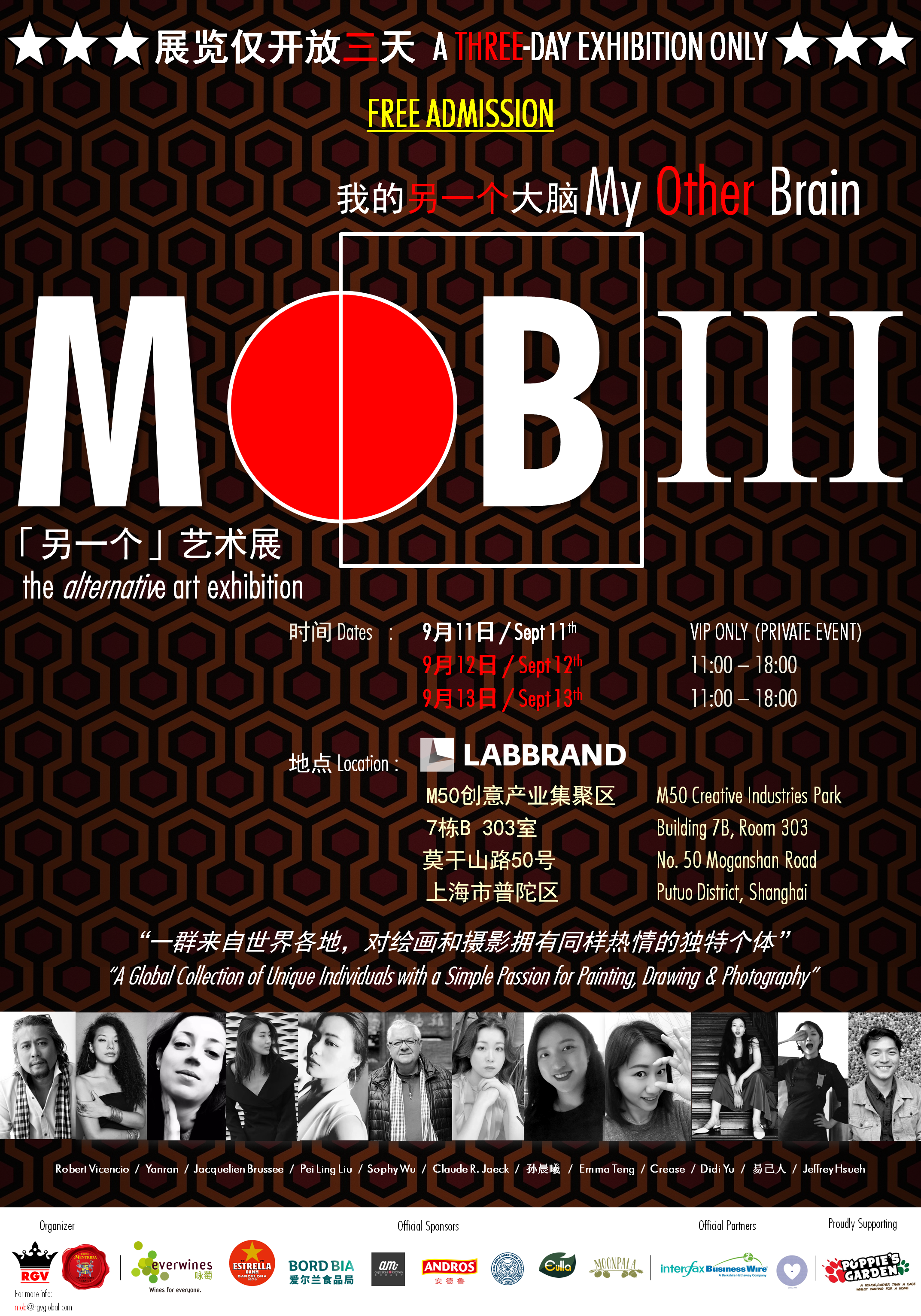 MOB III-POSTER-V4-20200901(with FONTS).png