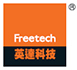 freetech-holdings