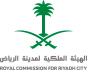 THE ROYAL COMMISSION FOR RIYADH CITY