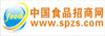 中国食品招商网