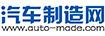 汽车工业网