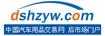 中国汽车用品交易网