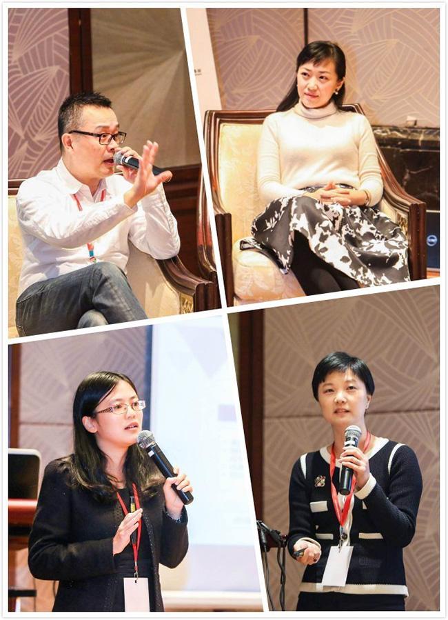 2016 CFO行业峰会上海站11月25日圆满落幕