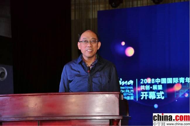 安徽省文学艺术界联合会主席、巡视员吴雪宣布2018中国国际青年电影展正式开幕
