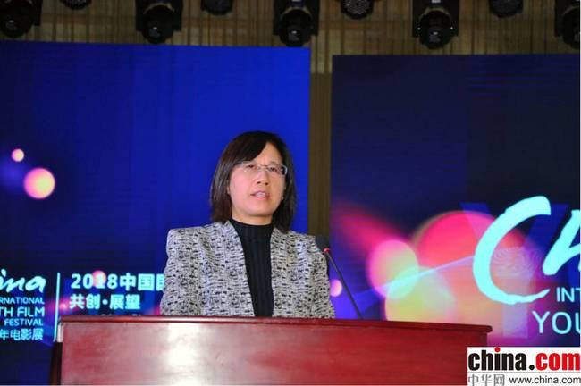 合肥市政府副市长吴春梅致辞