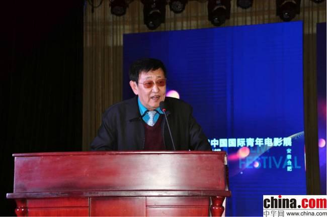 中国电影制片人协会驻会副理事长、秘书长王凤麟致辞
