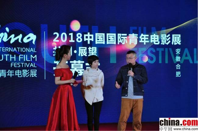 网剧《唐砖》编剧杨凯麟、龙小山现场分享