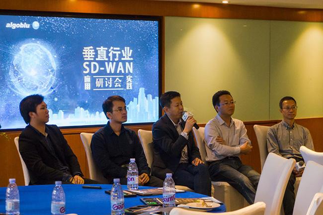 Algoblu主办的首届垂直行业SD-WAN应用与实践研讨会深圳站成功落幕