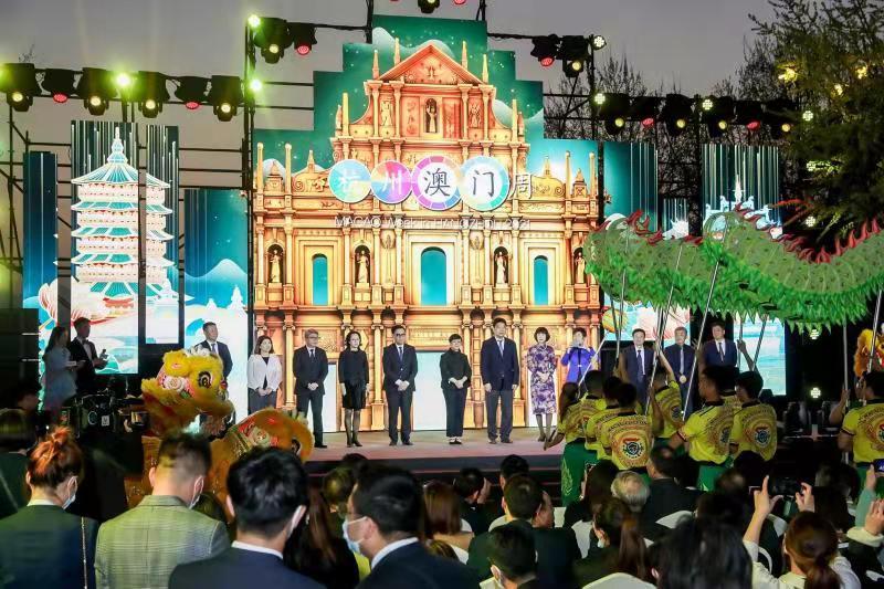 杭州澳门周主题旅游推广活动
