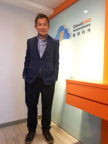 云冠科技总经理李沧修指出,NetSuite擅长跨国贸易服务制造,可望协助中国企业应对世界法规,且未来也将在中国建置数据中心。(Photo: Business Wire)