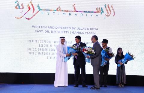 從左至右:內閣成員兼寬容國務部長Sheikh Nahyan Bin Mubarak Al Nahyan閣下,NMC Healthcare和Finablr主席BR Shetty博士,印度駐阿拉伯聯合大公國大使Navdeep Singh Suri,影片編劇兼導演Ullas R. Koya,以及演員Gamila Yassin。(照片:AETOSWire)