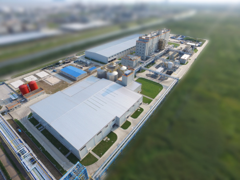INVISTA's nylon6,6 polymer plant at SCIP (Photo: Business Wire)