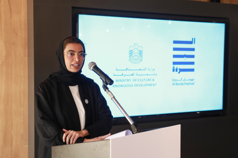Her Excellency Noura Al Kaabi, Minister of Culture and Knowledge Development at the press conference today, held at Warehouse421 in Abu Dhabi (Photo: AETOSWire)