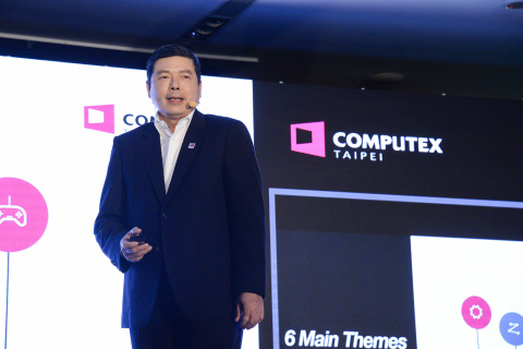 TAITRA announced today that the 2019 COMPUTEX International Press Conference will be held with a Keynote by AMD President and CEO Dr. Lisa Su. (Photo: Business Wire)
