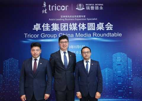 Lennard Yong, CEO of Tricor Group (middle), photographed here together with Hailiang Zhang, Deputy CEO of Tricor Mainland China (left) and Michael Gong, CEO of Richful Deyong, a Tricor company (right) (Photo: Business Wire)