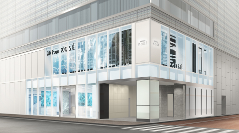 Exterior image of Maison KOSÉ (Graphic: Business Wire)