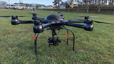 As well as the real-time capture and analysis of racehorse training footage, Sharp's drone-mounted 8K+5G solution holds great potential for surveys of bridges, mountain dams, and other infrastructure in hard-to-reach or hazardous locations. (Photo: Business Wire)