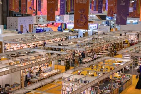 2020年沙迦国际图书展概貌(照片:AETOSWire)