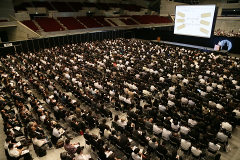 38 quality conference sessions during Japan IT Week Autumn will cover the latest hot topics. (Photo: Business Wire)