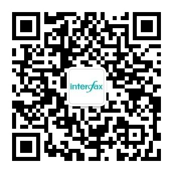 官方微信:Interfax_China