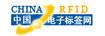 中国电子标签网