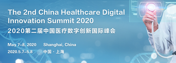 The 2nd China Healthcare Digital Innovation Summit 2020