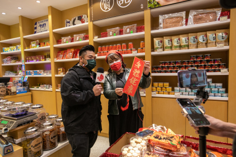 Yiu Fung store offering festive snacks (Photo: Business Wire)