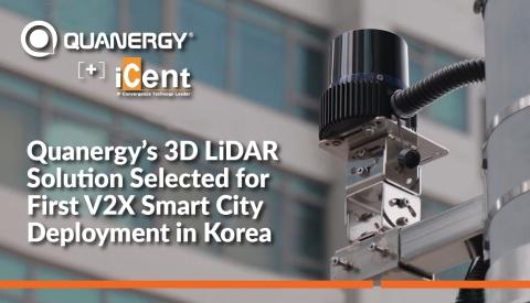 Quanergy的3D激光雷达解决方案助力韩国首个V2X智慧城市项目 (照片:美国商业资讯)